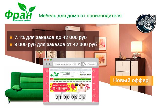 http://cpagrand.ru/fran.png