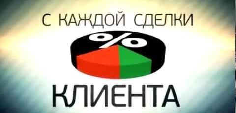 http://cpagrand.ru/fx.jpg