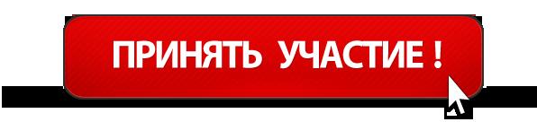 http://cpagrand.ru/rega.png