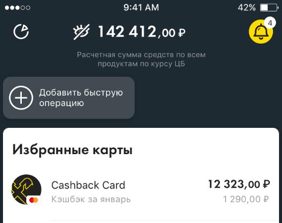 https://cpagrand.ru/cashback/raifazen.jpg