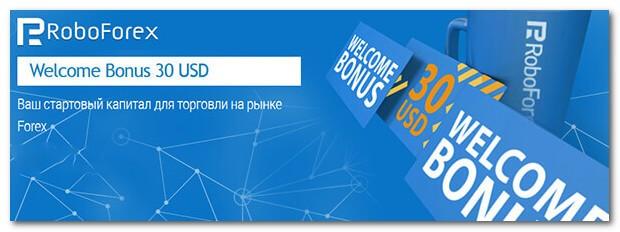 http://cpagrand.ru/roboforex-bonus.jpg